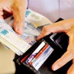Müşteri Kredi Risk Takibi Nasıl Yapılır?